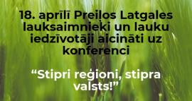 """18. aprīlī Preiļos Latgales lauksaimnieki un lauku iedzīvotāji aicināti uz konferenci """"Stipri reģioni, stipra valsts!"""""""